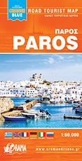 Paros / Antiparos