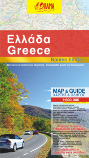 Greece - Map & Guide Golden Edition