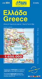 Greece - Blue Map